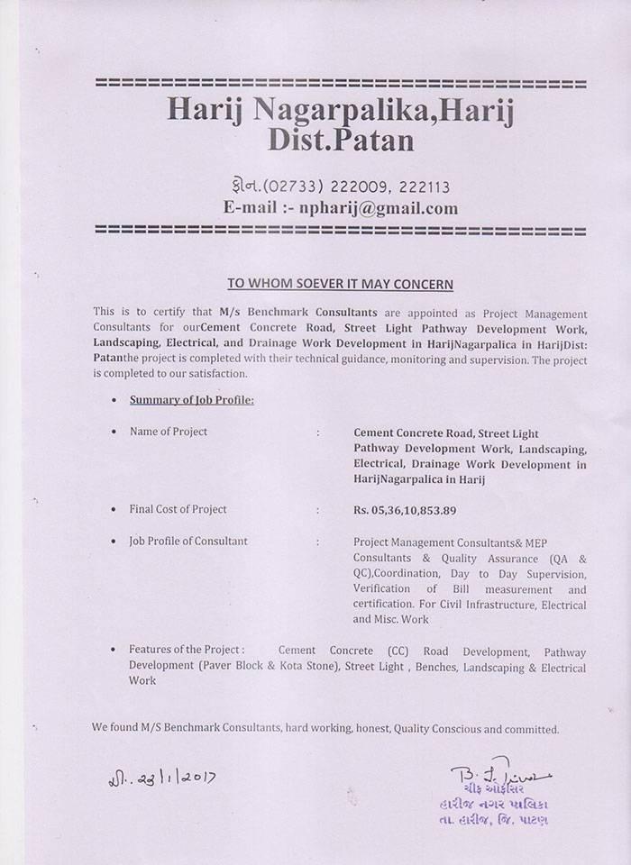 Completion Certificate Road Harij
